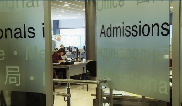 Oficines del Servei d'Informació i Atenció a l'Estudiantat, a l'ETSEIB de la UPC